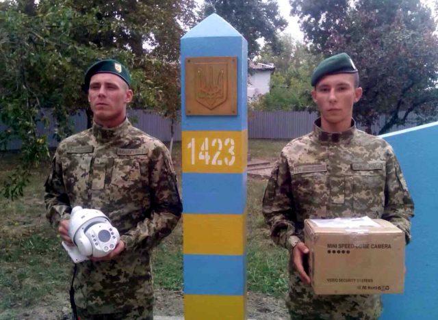 01 640x468 - Semnalarea braconajului la sturioni în Ucraina nu mai reprezintă o misiune imposibilă