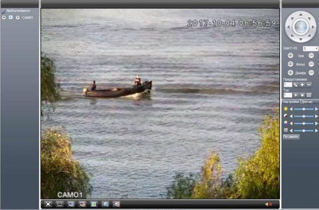 image2 1 640x422 - Semnalarea braconajului la sturioni în Ucraina nu mai reprezintă o misiune imposibilă